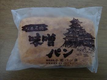 味噌パン.JPG